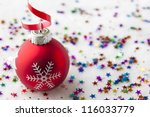 Christmas festive background with bauble - stock photo