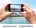 chicago city  taking picture... | Shutterstock . vector #1160359651