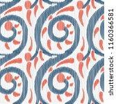seamless ikat pattern. abstract ... | Shutterstock .eps vector #1160366581