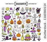 vector set with hand drawn... | Shutterstock .eps vector #1160383114