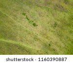 aerial drone photo of green... | Shutterstock . vector #1160390887