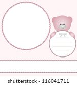 babies photo frame or... | Shutterstock . vector #116041711