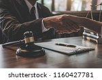 judge gavel with justice... | Shutterstock . vector #1160427781