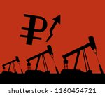 oil rig silhouettes and orange...   Shutterstock .eps vector #1160454721