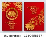 happy chinese new year 2019... | Shutterstock .eps vector #1160458987