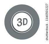 3d films icon in badge style....