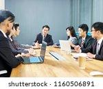 team of asian corporate... | Shutterstock . vector #1160506891