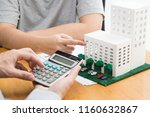 condominium and home loan... | Shutterstock . vector #1160632867