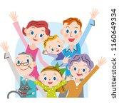 energetic three generations... | Shutterstock .eps vector #1160649334