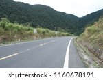 mountain and mountain pass | Shutterstock . vector #1160678191