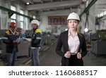 young engineer girl in a modern ... | Shutterstock . vector #1160688517
