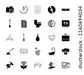 equipment icon. collection of... | Shutterstock .eps vector #1160694034