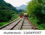 gangchon rail park  chuncheon ...   Shutterstock . vector #1160695357