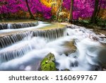 amazing beauty of nature ... | Shutterstock . vector #1160699767
