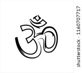 aum  om  the holy motif design... | Shutterstock .eps vector #1160707717
