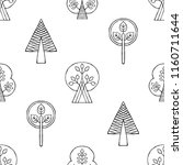 hand drawn seamless pattern ... | Shutterstock . vector #1160711644