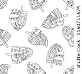 hand drawn seamless pattern ... | Shutterstock . vector #1160711674