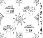 hand drawn seamless pattern ... | Shutterstock . vector #1160711677