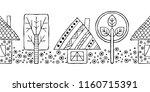 hand drawn seamless pattern ... | Shutterstock . vector #1160715391