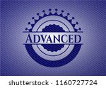 advanced badge with jean texture | Shutterstock .eps vector #1160727724