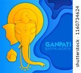 illustration of lord ganpati... | Shutterstock .eps vector #1160734624