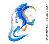 illustration of lord ganpati... | Shutterstock .eps vector #1160734654