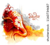 illustration of lord ganpati... | Shutterstock .eps vector #1160734687