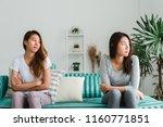 young asian lesbian couple... | Shutterstock . vector #1160771851