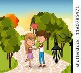 couple in love on park | Shutterstock .eps vector #1160785471