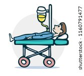 the patient lies on a hospital... | Shutterstock .eps vector #1160791477