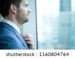 business man portrait | Shutterstock . vector #1160804764