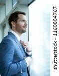 business man portrait | Shutterstock . vector #1160804767