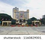 The Quezon City Hall