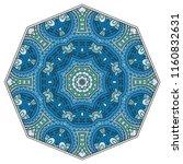 mandala flower decoration  hand ...   Shutterstock .eps vector #1160832631