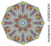 mandala flower decoration  hand ...   Shutterstock .eps vector #1160832634