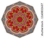 mandala flower decoration  hand ...   Shutterstock .eps vector #1160832637