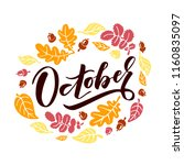 october vector typography... | Shutterstock .eps vector #1160835097