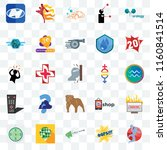 set of 25 transparent icons... | Shutterstock .eps vector #1160841514