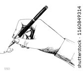 hand drawn illustration of hand ... | Shutterstock .eps vector #1160849314