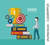 success concept winner card | Shutterstock .eps vector #1160849914