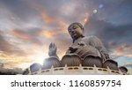 tian tan buddha with sun flare... | Shutterstock . vector #1160859754