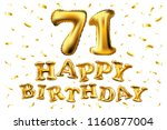 raster copy happy birthday 71th ... | Shutterstock . vector #1160877004