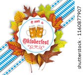 """german text """"ozapft is"""" and ...   Shutterstock .eps vector #1160877907"""