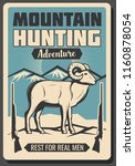 mountain sheep hunting retro... | Shutterstock .eps vector #1160878054