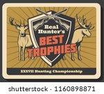 hunting championship or hunter... | Shutterstock .eps vector #1160898871