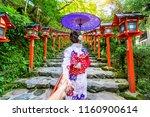 woman wearing japanese... | Shutterstock . vector #1160900614