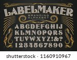 a strong and elegant alphabet... | Shutterstock .eps vector #1160910967