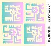 ethnic design. ikat pattern.... | Shutterstock .eps vector #1160911807