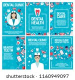dental clinic brochure for... | Shutterstock .eps vector #1160949097