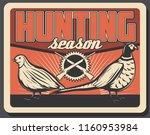 hunting season vintage poster... | Shutterstock .eps vector #1160953984